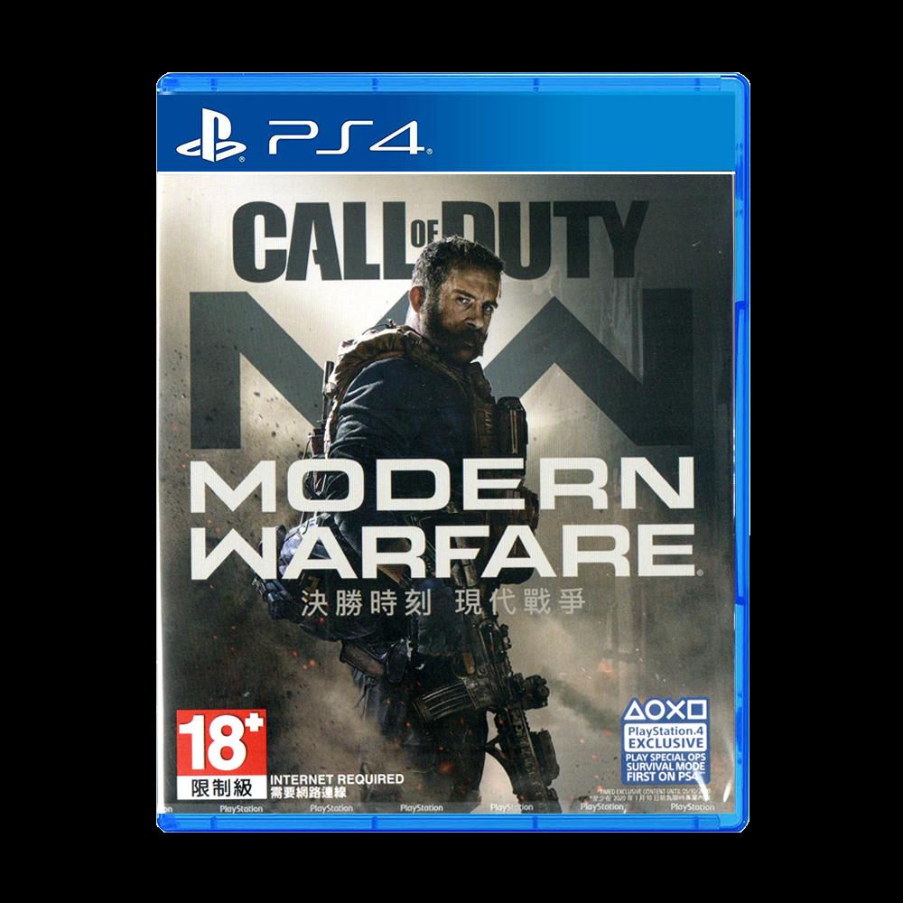 Game One Ps4 Call Of Duty Modern Warfare R3 Standard Ed Game